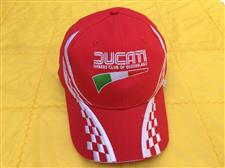 Baseball Cap Modern Red - click to view details