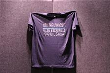 2018 UIL Show Shirt: Into the Unknown - click to view details