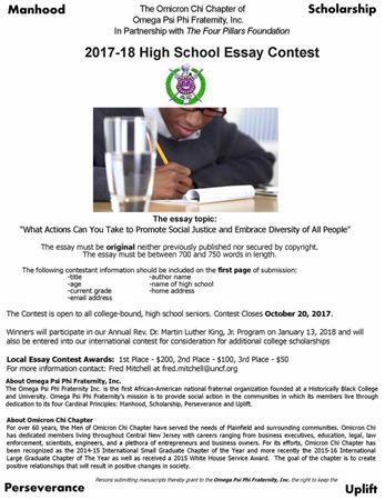 Ffrf high school senior essay competition
