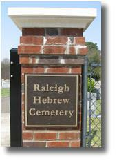 Raleigh Hebrew Cemetery