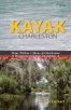 KayakChas5thEdition