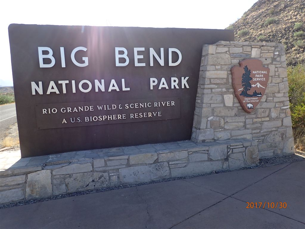 Ralph's adventure to Big Bend, hot springs of the west and other glorious sights.