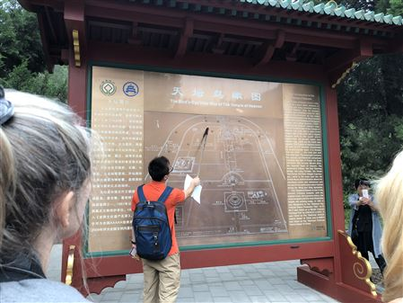 China Trip photos