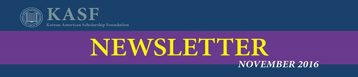 Newsletter banner July