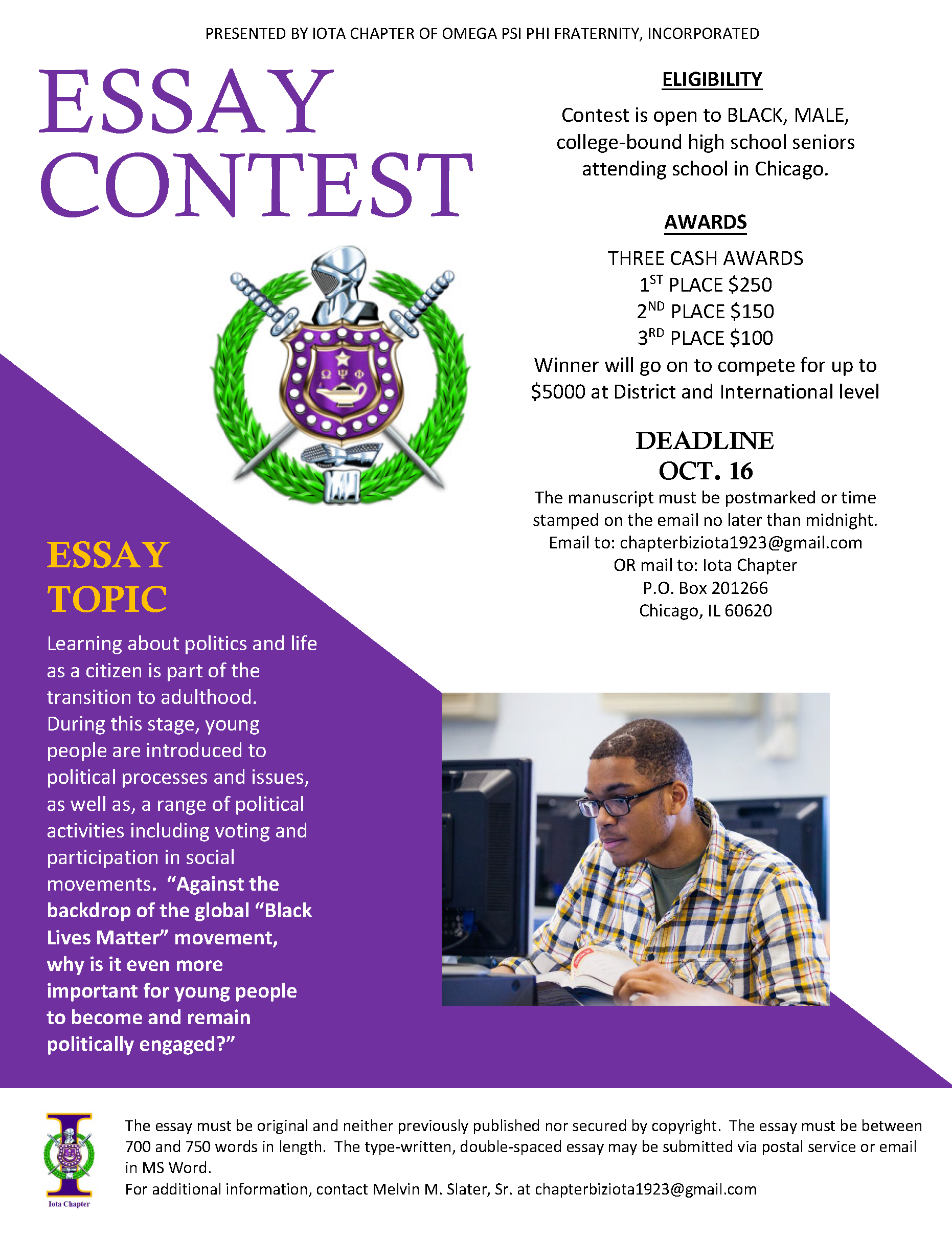International High School Essay Contest
