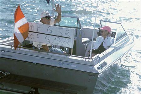 GLKC Committee Boat