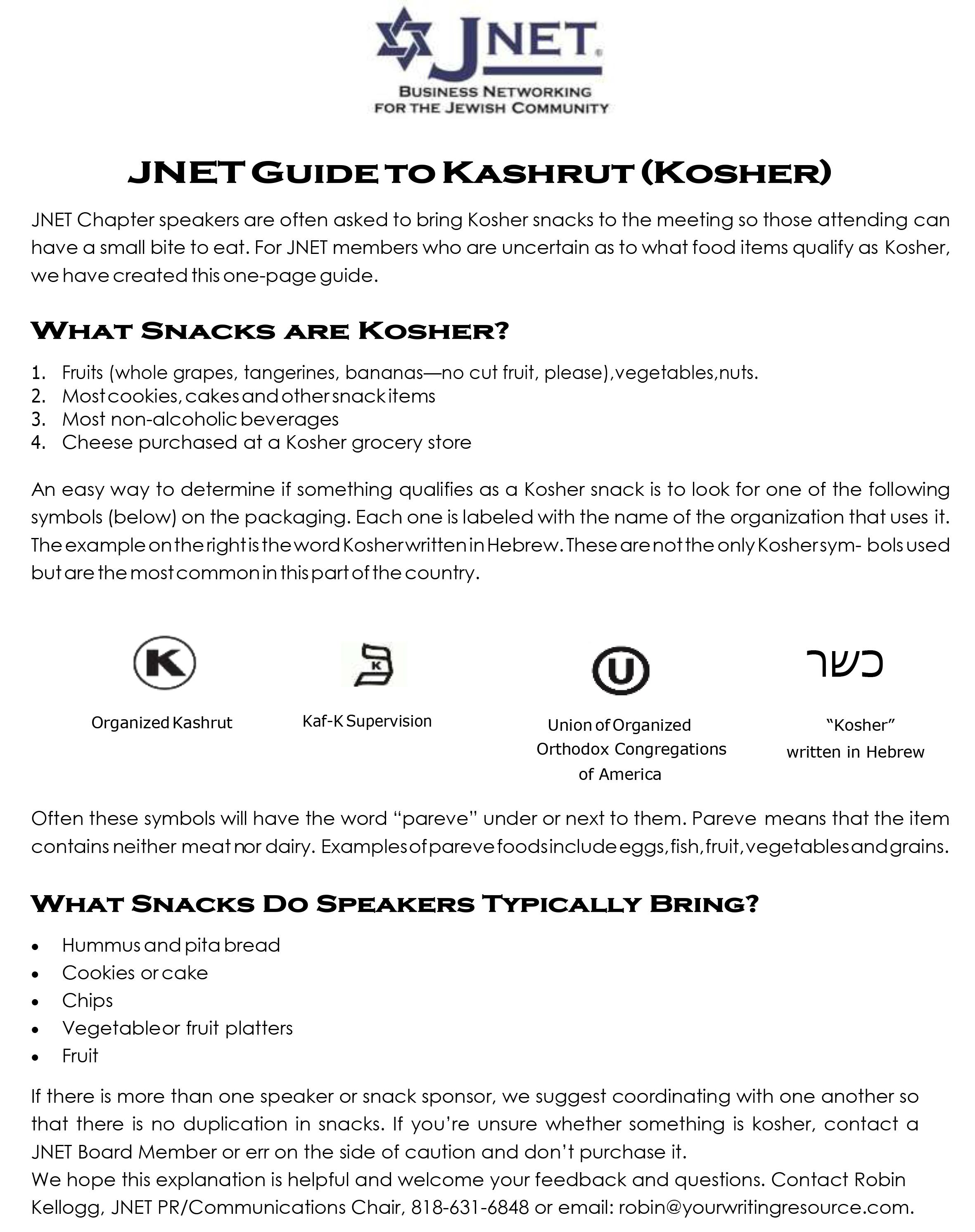 Kosher Guide Tips Jnet