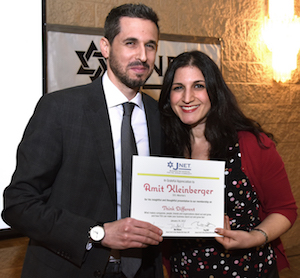 Amit Kleinberger with Lisa Aminnia