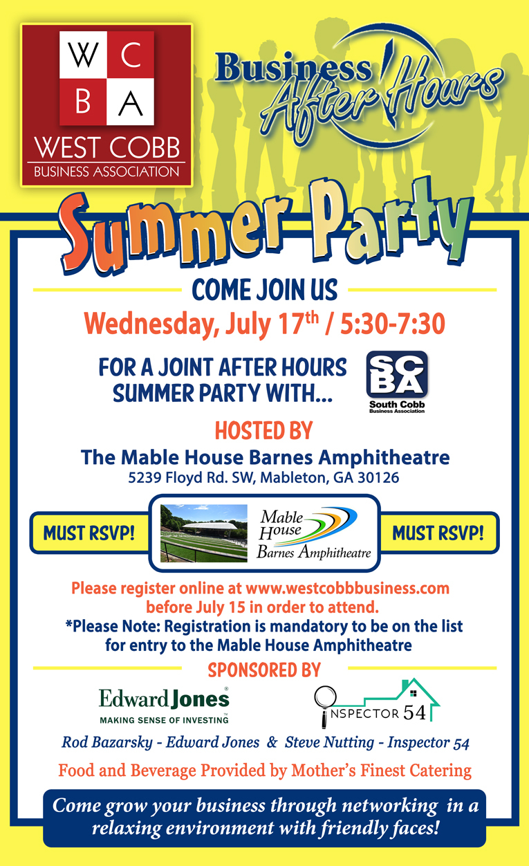 July 19 Summer Party