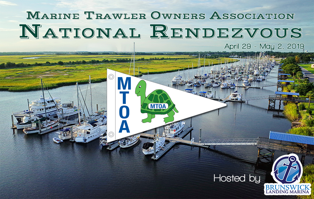 2019 National Rendezvous
