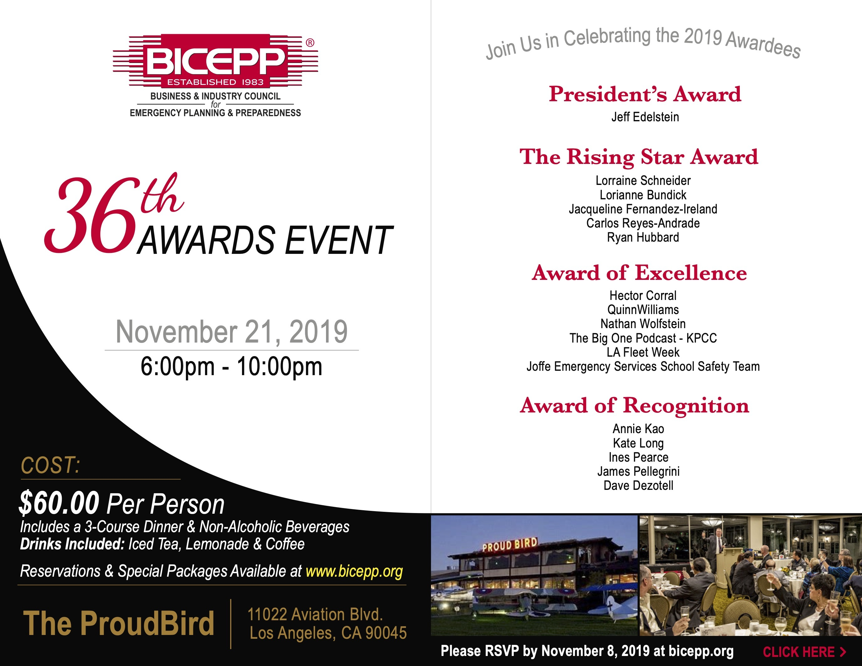 2019 Annual Awards Dinner Invitation