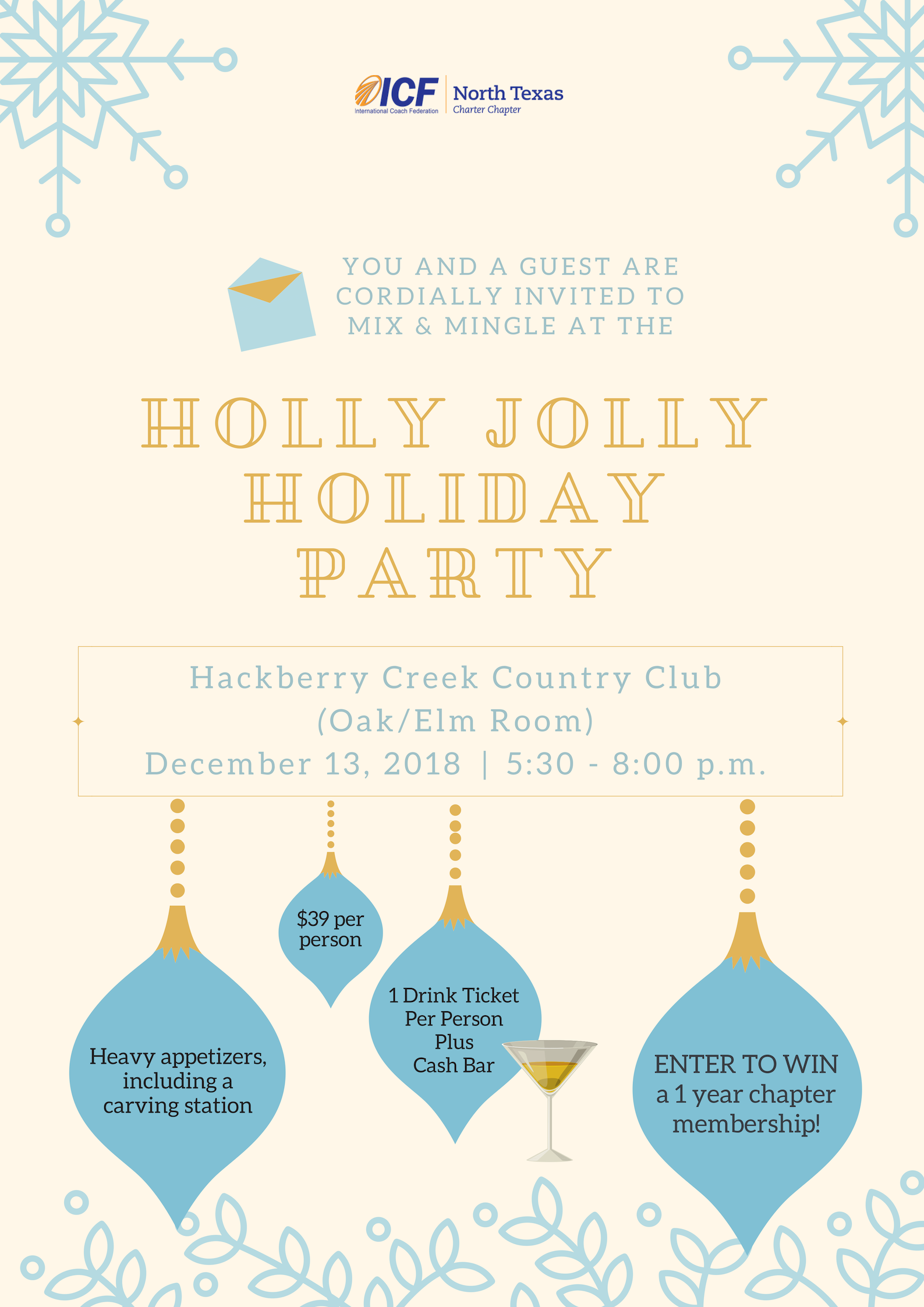 Holly Jolly Holiday Party 2018