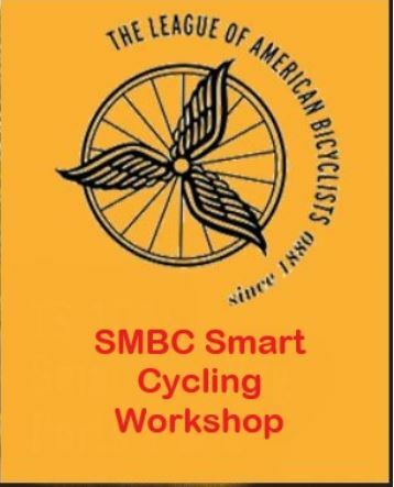 Smart Cycling Logo