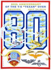 80th Anniversary Poster - click to view details