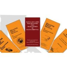 Disaster Field Manual - click to view details