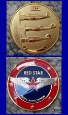 Challenge Coin - click to view details