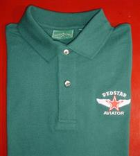 Green Polo  - click to view details