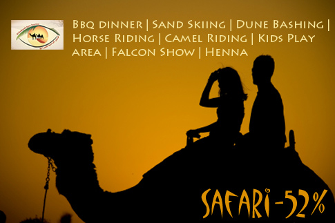 52% off Desert Safari