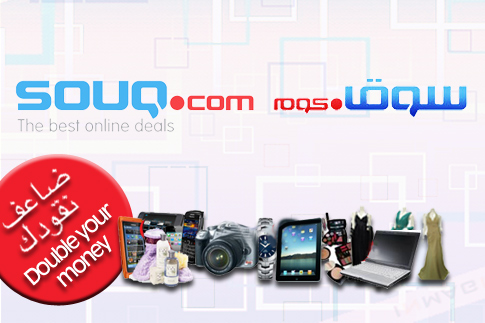 Save 50% on Souq com with Cobone