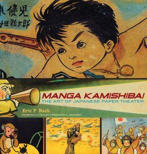 Manga K