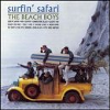 Surfin' Safari & Surfin' USA