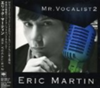 Mr. Vocalist 2