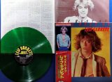 The Best of Leif Garrett