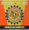 Mongolian Barbecue