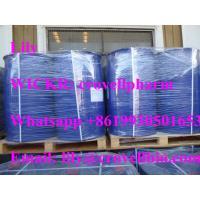 NMF cas 123-39-7 n-methylformamide (lily whatsapp +8619930501653