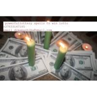 powerful money spells caster +27833147185  drmamashiba