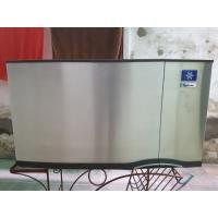 Maquina de hielo de 340 libras al dia