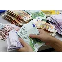 Mejores y rápidas ofertas de préstamos que podría obtener esta temporada ahora