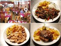 """Restaurante """"Los Curros"""""""
