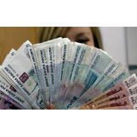Agencia de financiamiento rápido confiable