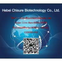 High quality Ethylenediaminetetraacetic acid CAS 60-00-4