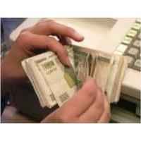 Oferta de préstamos hasta 15000000