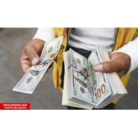 Dinero para oferta de préstamo
