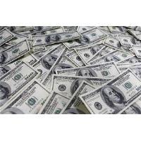 Préstamo de dinero rápido y fácil