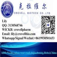 Diltiazem HCl /Dilitiazem hydrochloride CAS 33286-22-5 (lily whatsapp +8619930501653