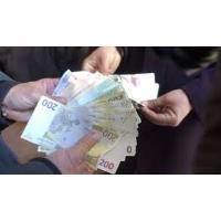 finanziamento tra individuo