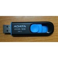 REPARACIÓN DE MEMORIAS FLASH USB