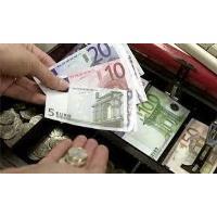 Un préstamo de dinero entre individuos