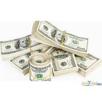 Oferta de préstamo entre particular, seria y rápida