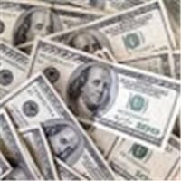 Obtener un préstamo con bajo o ningún interés