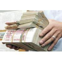 Buena oferta de préstamo