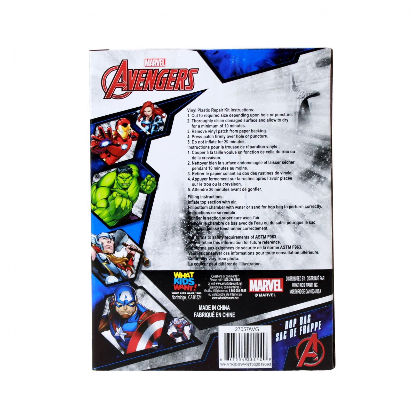 Marvel Avengers Kids Inflatable Punching Bop Bag