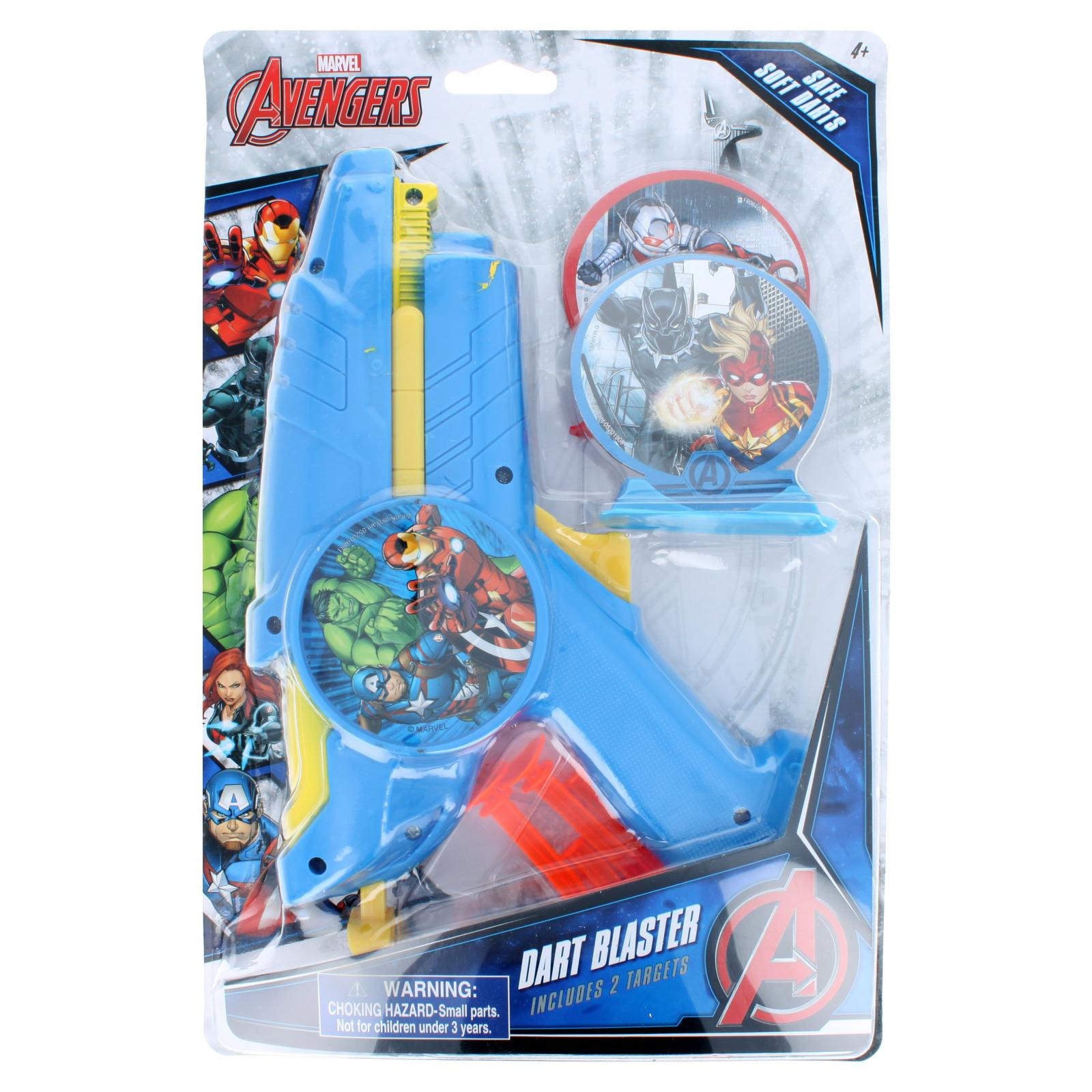 Marvel Avengers Super Hero Suction Dart Blaster with Targets