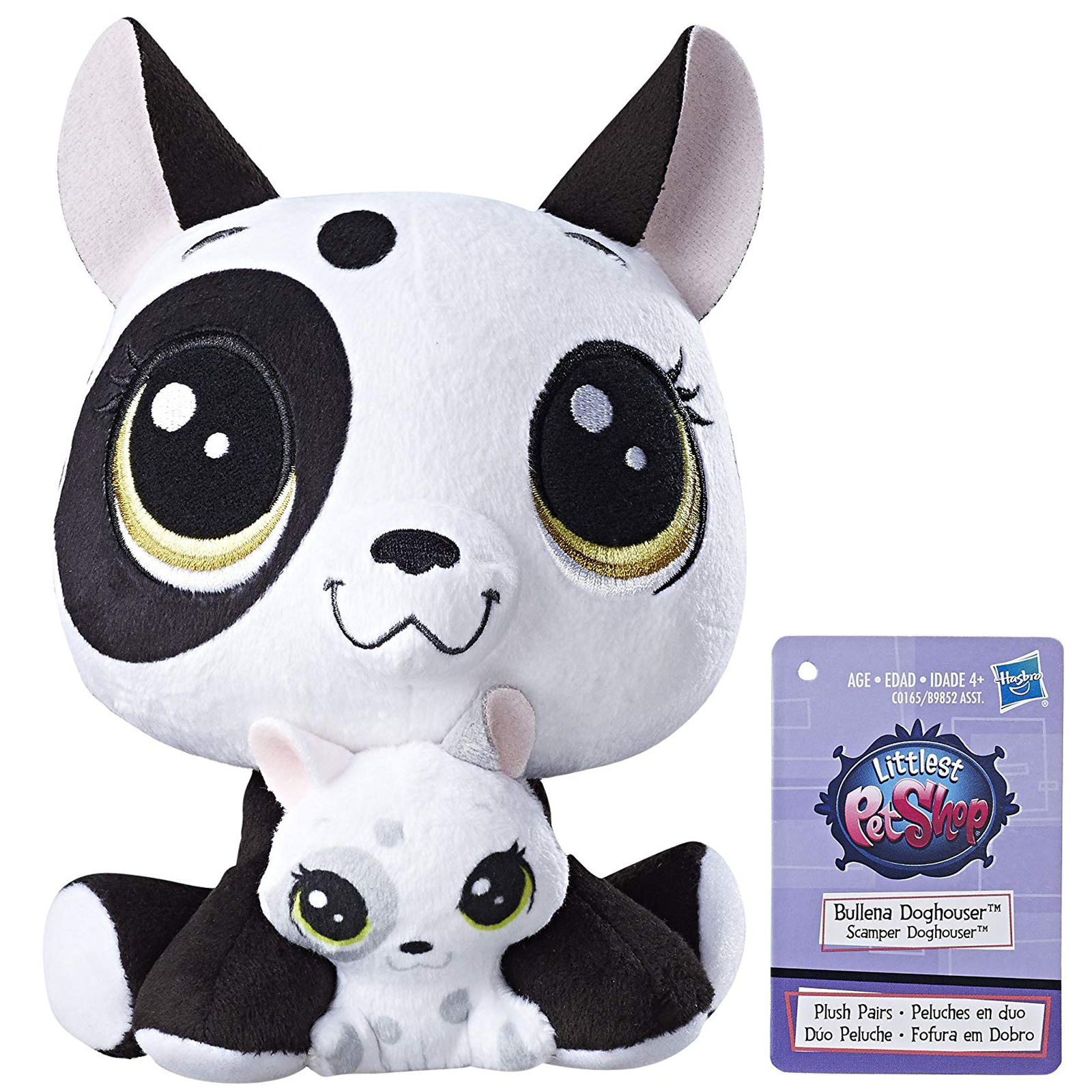 Littlest Pet Shop Bullena Doghouser and Scamper Doghouser Soft Plush Pairs