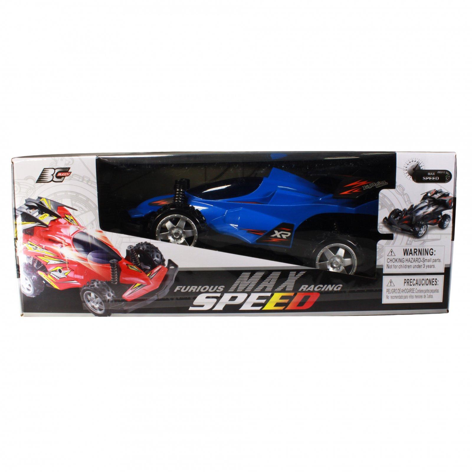 High Speed R/C Dune Buggy Vehicle - Blue