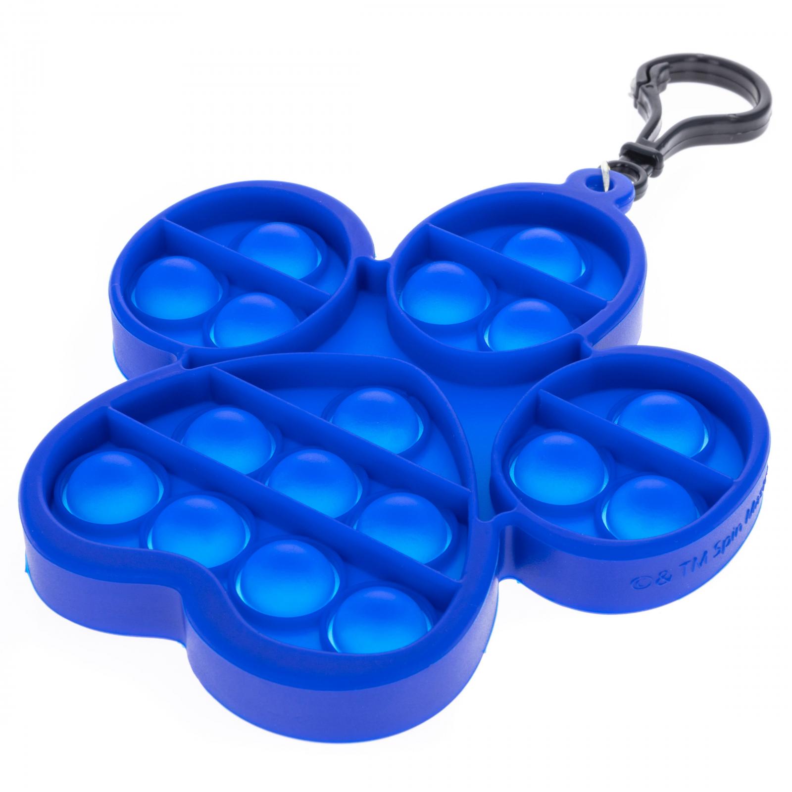 Paw Patrol Push Pop It Sensory Fidget Toy Stress Relief Blue